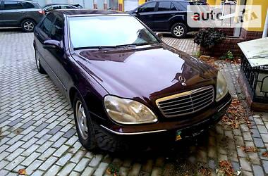 Mercedes-Benz S 220 2001 в Киеве