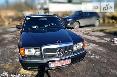 Mercedes-Benz S 280 1986