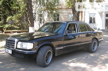 Mercedes-Benz S 300 1981 в Кривом Роге