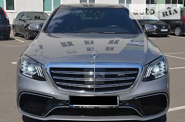 Mercedes-Benz S 300 Hybrid