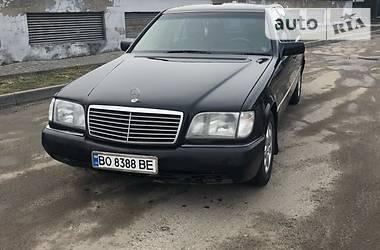 Mercedes-Benz S 320  1993