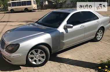 Mercedes-Benz S 320 2005