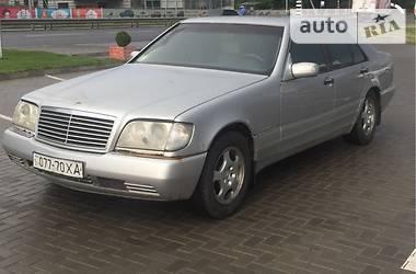 Mercedes-Benz S 320 1997 в Виннице