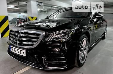 Седан Mercedes-Benz S 350 2019 в Днепре