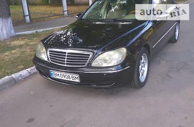 Mercedes-Benz S 400 2002 в Сумах