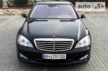Mercedes-Benz S 420 2008 в Одессе