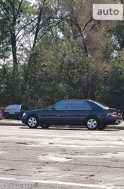 Седан Mercedes-Benz S 420 1994 в Днепре
