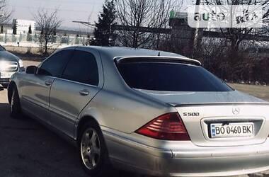 Mercedes-Benz S 430 2002 в Тернополе