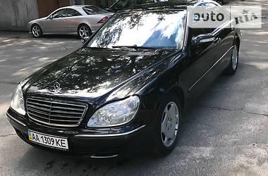Mercedes-Benz S 500 2005 в Киеве