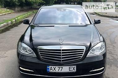 Mercedes-Benz S 500 2012 в Харькове