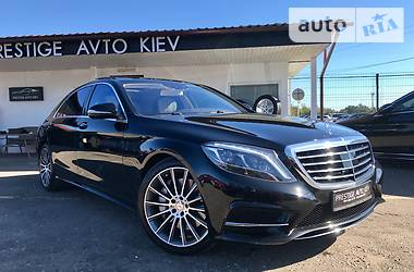 Mercedes-Benz S 500 AMG 4-MATIC LONG