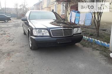 Mercedes-Benz S 500 1995 в Харькове