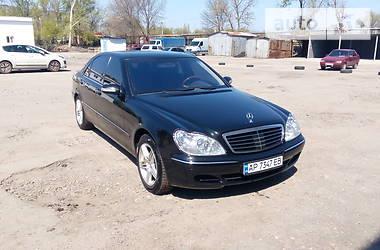 Mercedes-Benz S 500 2005 в Орехове