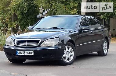 Mercedes-Benz S 500 1999 в Киеве