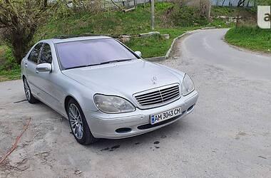 Mercedes-Benz S 500 2001 в Новограде-Волынском