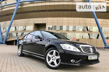 Mercedes-Benz S 550 2007 в Харькове