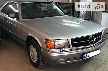 Mercedes-Benz S 560 1989 в Харькове