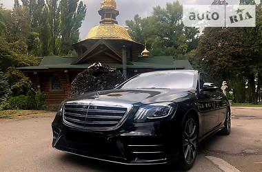 Mercedes-Benz S 560 2017 в Киеве
