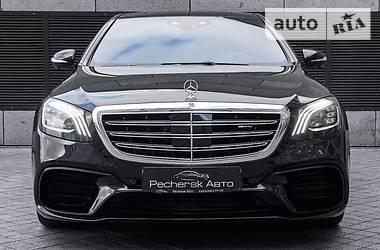 Mercedes-Benz S 63 AMG 2017 в Киеве
