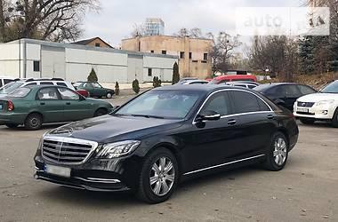 Mercedes-Benz S-Guard 2016 в Киеве