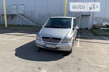 Другой Mercedes-Benz Viano 2008 в Одессе