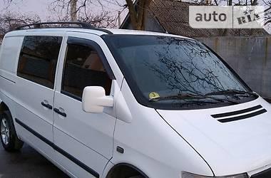 Mercedes-Benz Vito груз.-пасс. 2002 в Полтаве