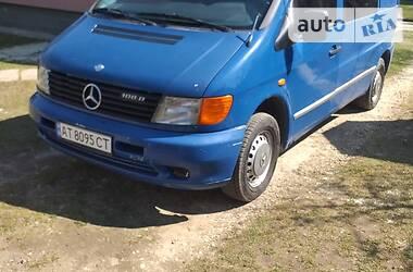 Mercedes-Benz Vito груз.-пасс. 1999 в Долине