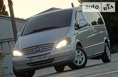 Mercedes-Benz Vito пасс. 2009 в Одессе