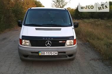 Mercedes-Benz Vito пасс. 1999 в Луганске