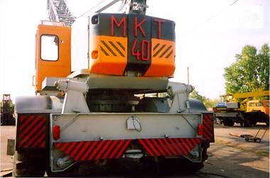 МКТ 40  1988