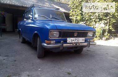 Москвич / АЗЛК 2140 1976 в Иваничах