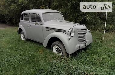 Москвич / АЗЛК 400 1950 в Млинове