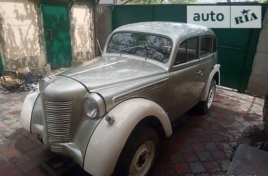 Москвич / АЗЛК 401 1955 в Харькове