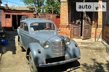 Москвич / АЗЛК 401 1955 в Бердянске