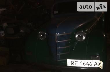 Москвич / АЗЛК 401 1953 в Николаеве