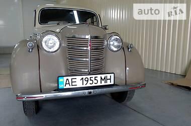 Москвич/АЗЛК 401 1955 в Днепре