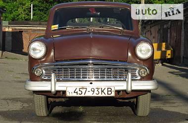 Москвич / АЗЛК 402 1956 в Киеве