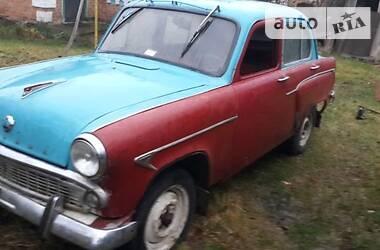 Москвич / АЗЛК 403 1963 в Литине