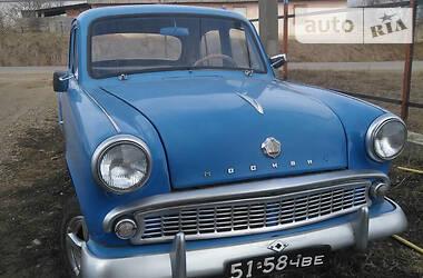 Москвич/АЗЛК 403 1964 в Черновцах