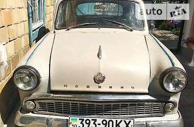 Москвич/АЗЛК 403 1962 в Києві