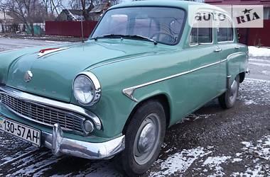 Москвич / АЗЛК 407 1961 в Днепре