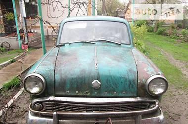 Москвич/АЗЛК 407 1959 в Бродах