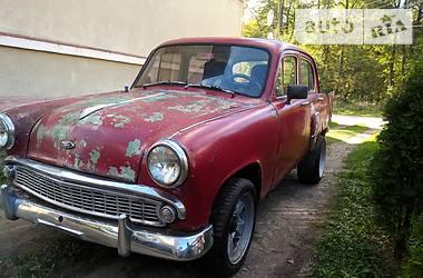 Москвич / АЗЛК 407 1959