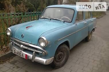 Москвич/АЗЛК 407 1959 в Городке