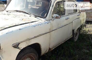 Москвич/АЗЛК 407 1958 в Хмельницком