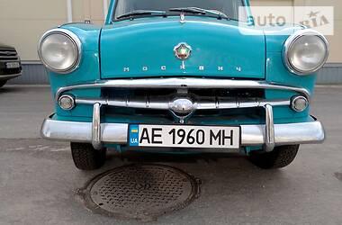 Москвич/АЗЛК 407 1960 в Дніпрі