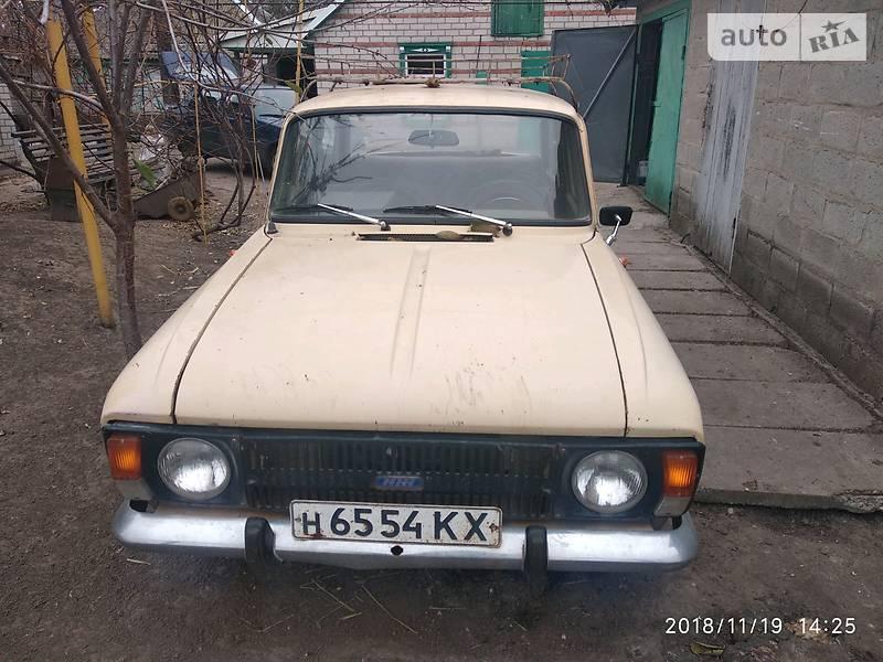 Москвич/АЗЛК 412 1990 в Кременчуге