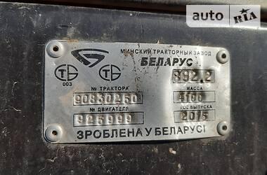 МТЗ 892.2 Беларус 2015 в Радехове