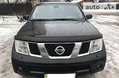 Nissan Pathfinder 2005 в Киеве