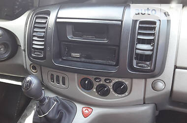 Nissan Primastar груз.-пасс. 2005 в Одессе